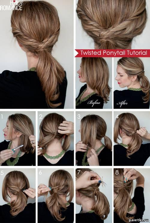 Как сделать красивый хвостик своими руками