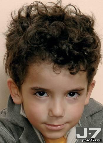 Прически для кучерявых волос мальчиков