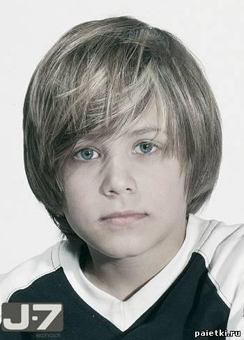Детские прически на мальчика средние волосы
