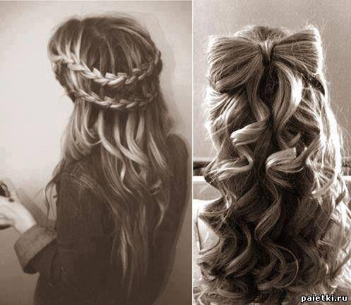 Прическа бантик из волос на локоны и