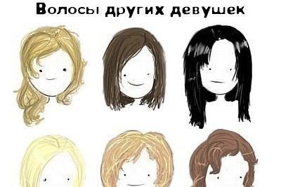 Девушка с короткими волосами и парень